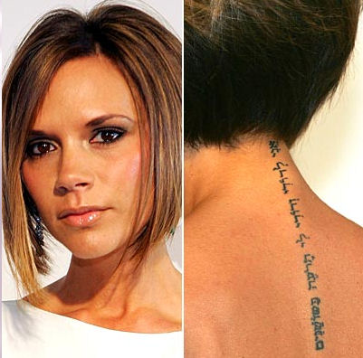 Tatuaggi  on Miley Cyrus Victoria Beckham   Victoria Beckham Tatuaggio Sul Collo