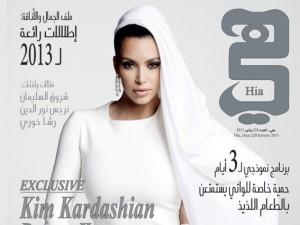 Kim Kardashian casta in copertina per HIA magazine, sexy nel backstage (FOTO)