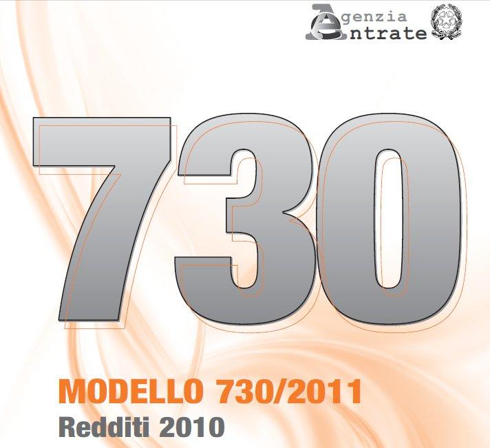 730 integrativo 2011 la correzione del modello presentato for Rimborso 730 non arrivato