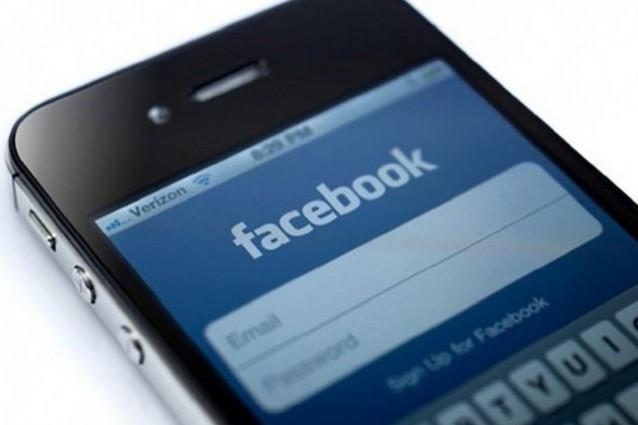 Facebook introdurrà gli spot pubblicitari nel 2013.