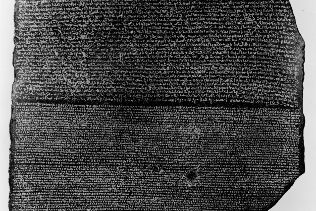 La stele di Rosetta tecnologica ricostruirà le lingue perdute.