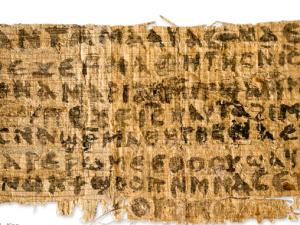 papirojesus