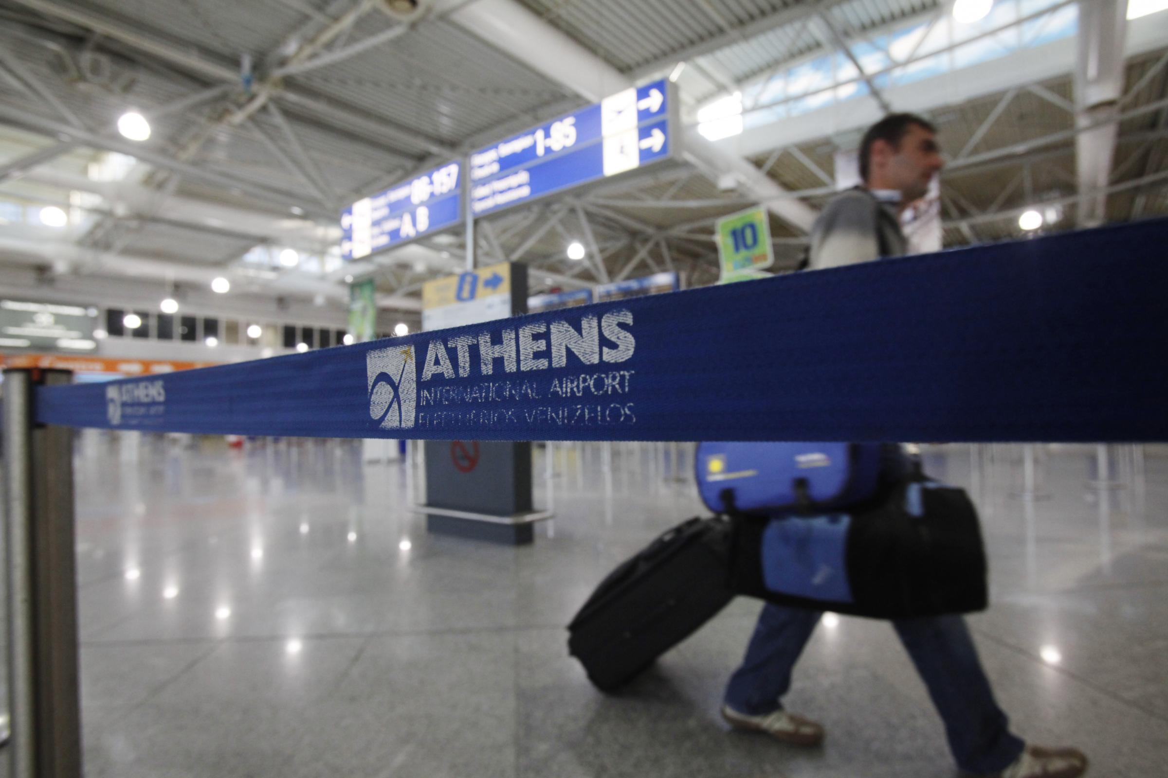 Aeroporto Atene : L aeroporto di atene assume giovani il compenso
