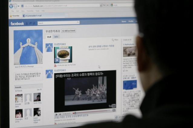 La tutela della privacy nell'era dei social media o ...