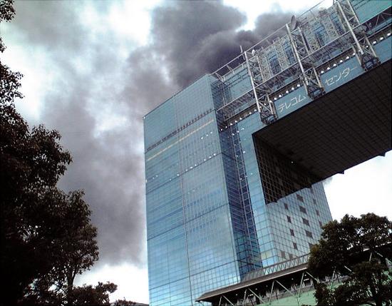 fumo-da-un-grattacielo