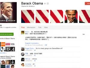 Occupy-Obama-il-profilo-Google-plus-del-Presidente-USA-parla-cinese