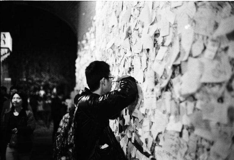Muro degli innamorati