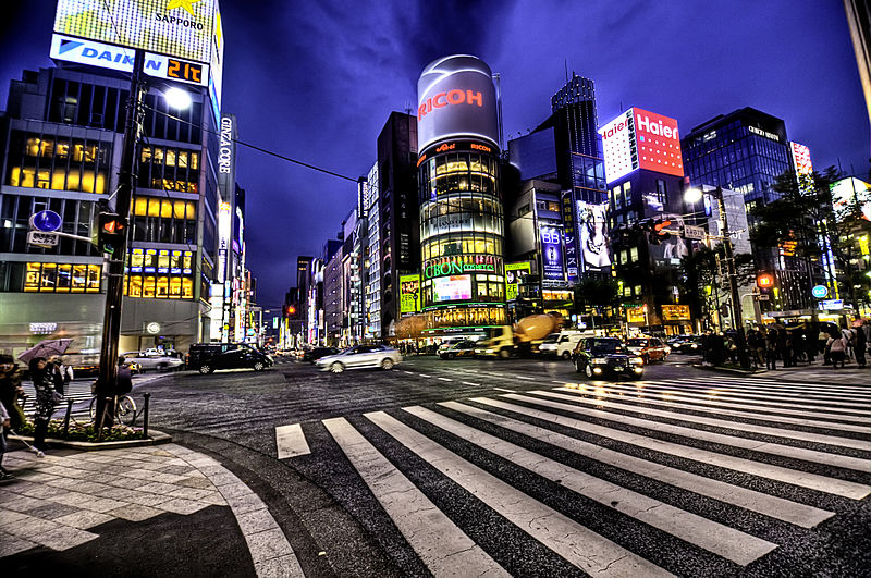 Tokyo. Foto da Wikipedia