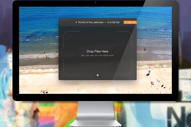 Come trasferire e riprodurre video mkv 4k e flac in iphone for Differenza tra mp3 e mp4