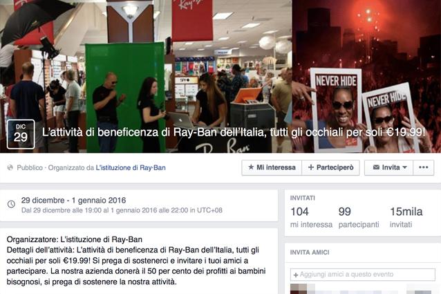 Facebook e il virus dei Ray-Ban: ecco come proteggersi