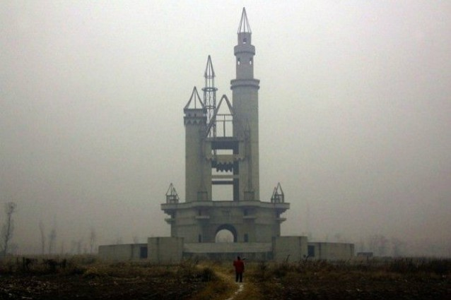Wonderland Amusement Park, Pechino, Cina