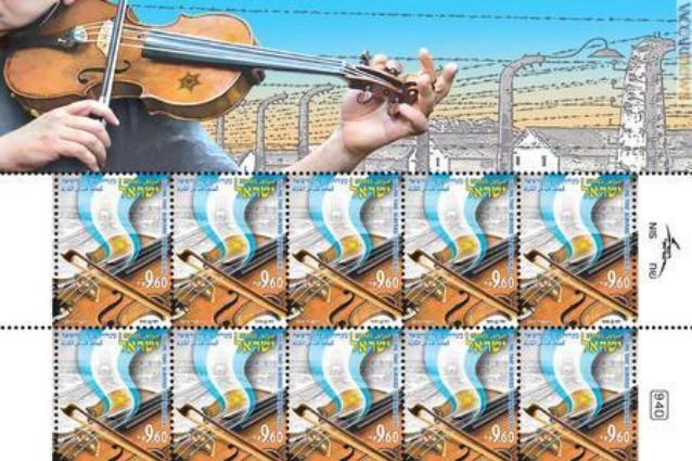 Numismatica e Filatelia Francobollo-dIsraele-638x425