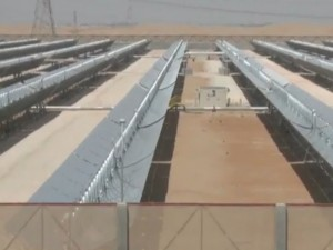 solar centr