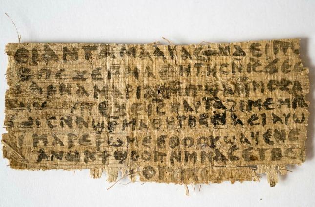 """Gesù aveva una moglie? Ecco il papiro che """"svela il mistero"""""""