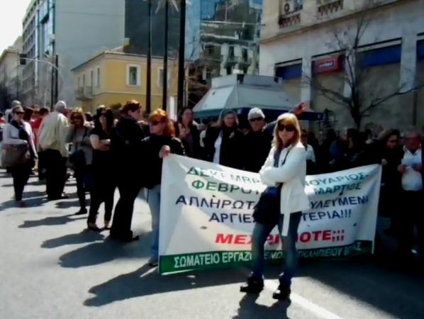 manifestazione ospedalieri atene grecia