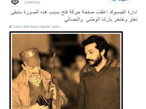 Facebook chiude la pagina di al Fatah per una foto di Arafat armato