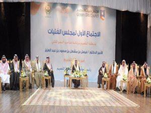 L'Arabia Saudita lancia il primo consiglio delle donne. Ma non ci sono donne