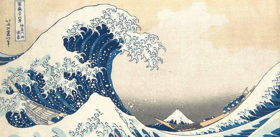 Katsushika Hokusai, La grande onda di Kanagawa (1831)