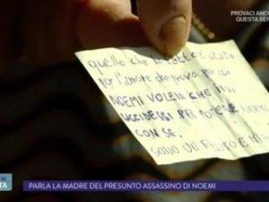 """La madre dell'assassino di Noemi: """"Mio figlio subiva, poi ha reagito così"""""""