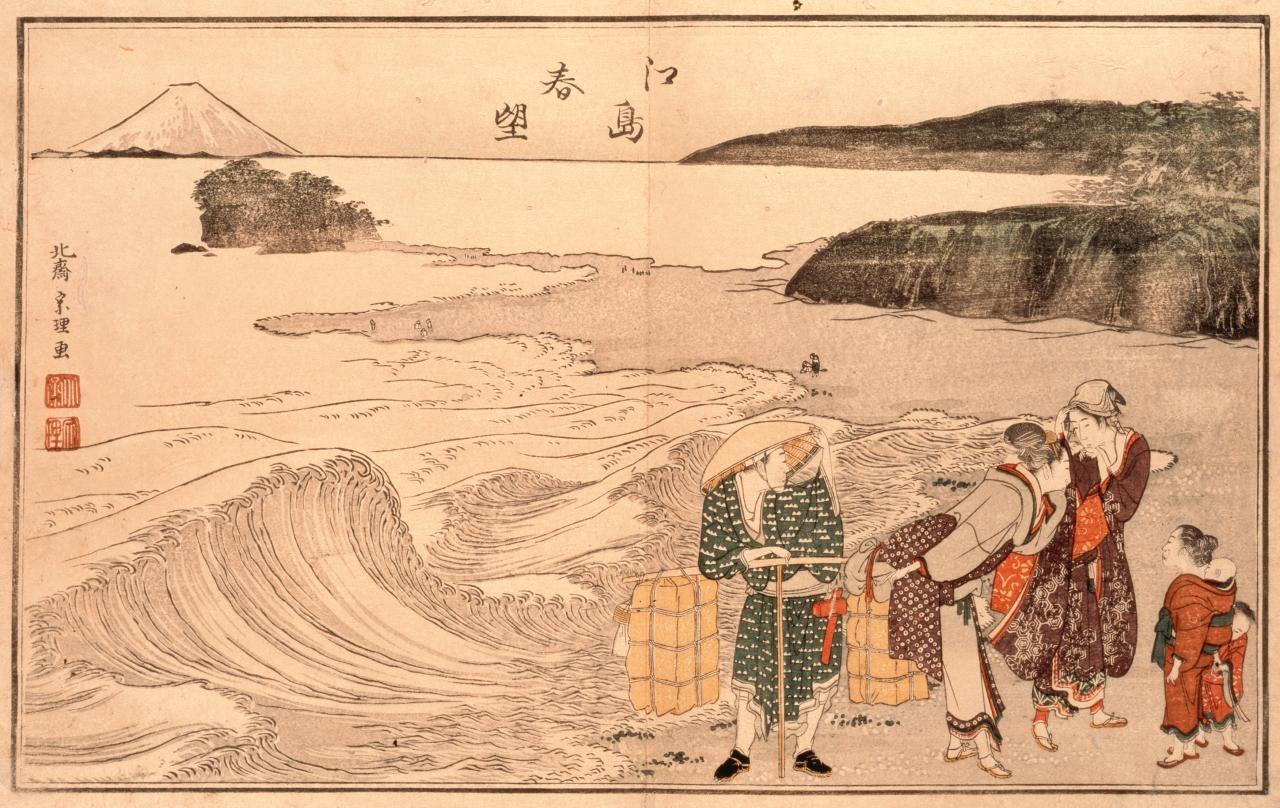 Primavera a Enoshima (1797)