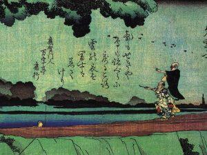 """Utagawa Kuniyoshi, """"Il monte Fuji visto da Sumida""""."""