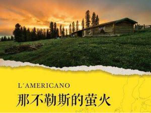 """""""L'americano"""" di Massimiliano Virgilio arriva in Cina: è il"""