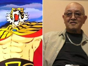 """Morto Keiichiro Kimura, addio al papà de """"L'Uomo Tigre"""""""