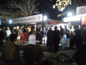 Afghanistan, attentato durante cerimonia religiosa a Kabul: