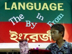Giornata della Lingua Madre: perché preservare le diversità linguistiche è necessario