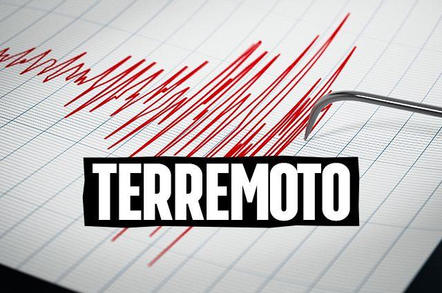 Terremoto in Toscana, scossa di magnitudo 3 in provincia di Pistoia