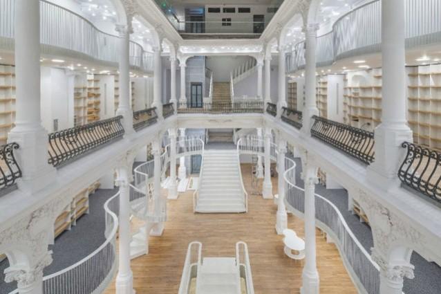 Bucarest ecco la libreria pi bella del mondo - La casa piu costosa al mondo ...