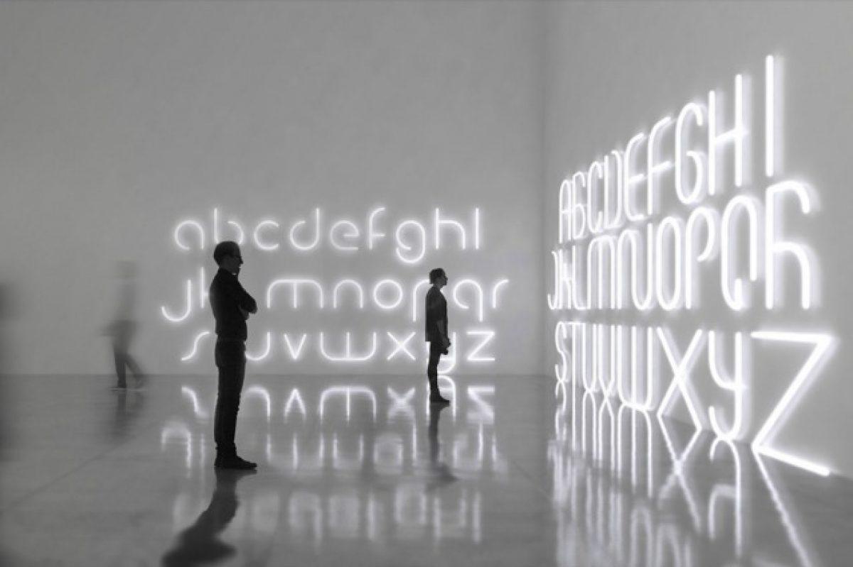 Disegni Sui Muri Di Casa l'alfabeto della luce: ecco le prime lampade per scrivere