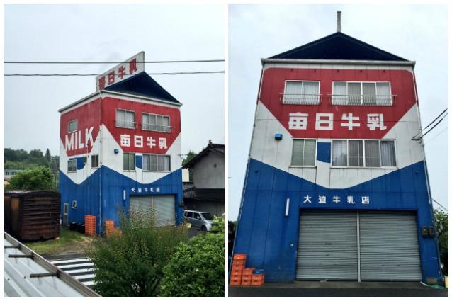 Giappone, questa casa ha la forma di una busta di latte: il motivo vi stupirà