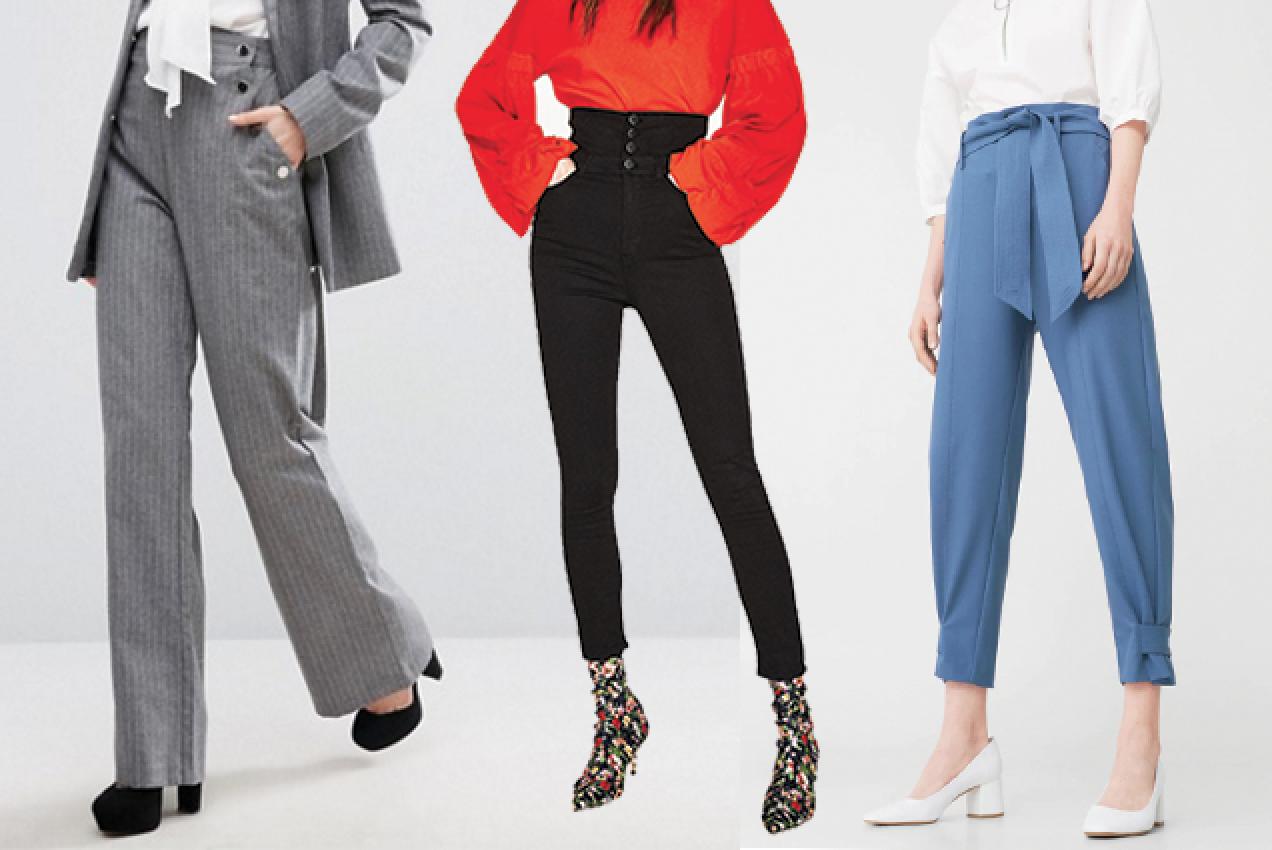 67f87d148041 Pantaloni a vita alta: a chi stanno bene e come indossarli