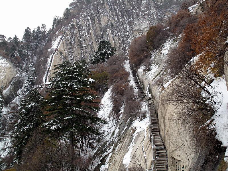Hau Shan. Foto di Wikipedia