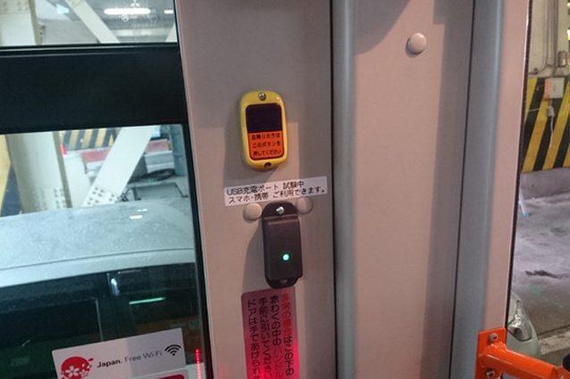 Tokyo, lo smartphone si ricarica anche in autobus – Foto itmedia.co