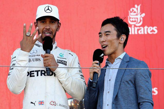 Lewis Hamilton esulta sul podio di Suzuka – Getty images