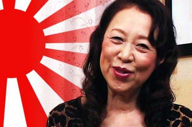 Scarica film porno giapponese