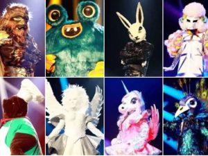 Programmi tv di stasera 24 gennaio: Il cantante mascherato s