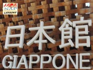 Japan Day Milano EXPO 2015