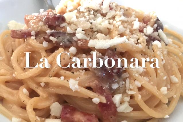 Gli Spaghetti alla Carbonara - La Ricetta di Fabri
