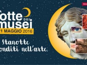 """La """"Notte dei musei"""" 2016 a Roma: il 21 maggio ingresso a 1 euro"""