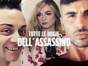 """Omicidio Ruggiero, Heven parla per la prima volta: """"L'assassino mi picchiò, da lui tante bugie"""""""