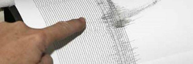 Terremoto Napoli, avvertito fra la zona Ovest e Pozzuoli. È ...