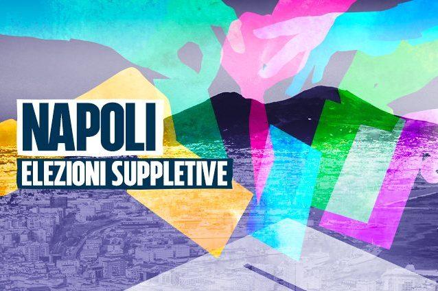 Elezioni suppletive a Napoli, si vota oggi fino alle 23: la