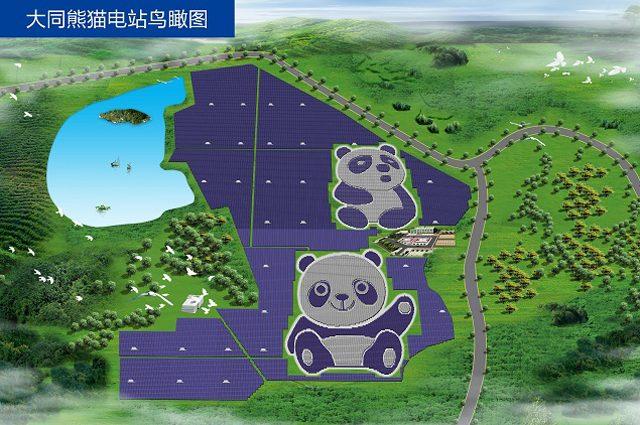 credit: China Merchants New Energy Group (CMNE)