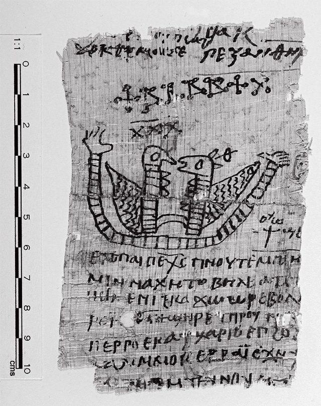 Sesso e religione, decifrato l'incantesimo d'amore egiziano di 1.300 anni fa