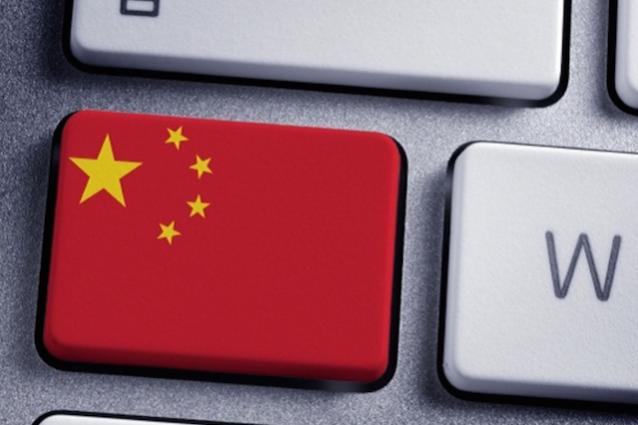 La Cina sta censurando le critiche online al governo sul cor