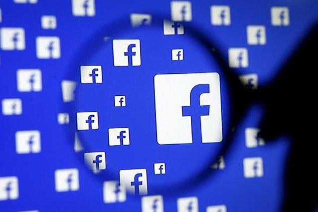 #FacebookDown, problemi di connessione per il social network