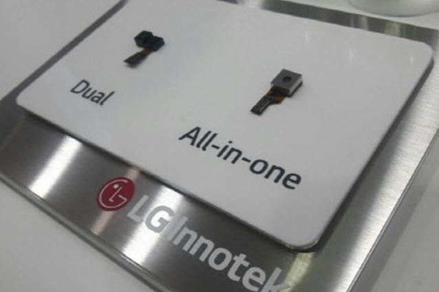 LG G6, tra le caratteristiche uno scanner dell'iride ed una batteria rimovibile
